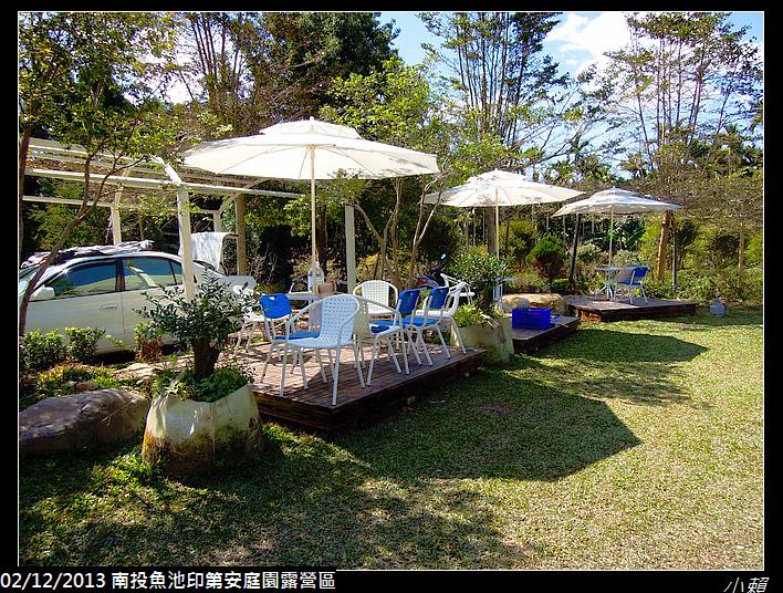 20130212南投魚池印地安_0002.jpg