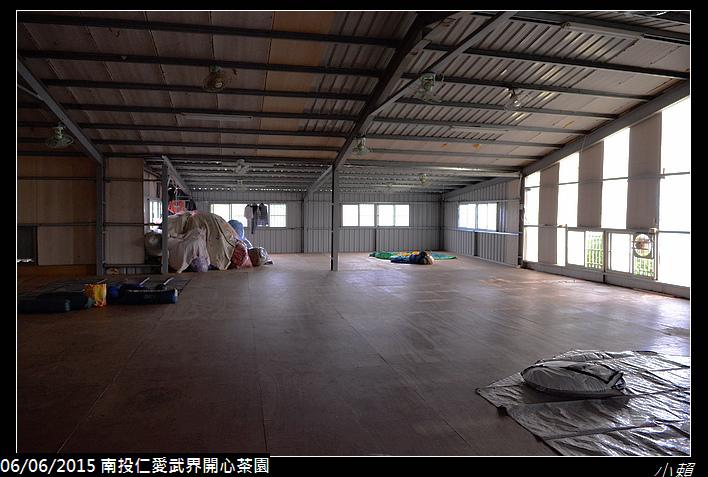 20150606南投仁愛武界開心茶園_0036.jpg
