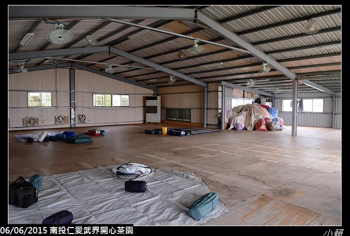 20150606南投仁愛武界開心茶園_0038.jpg