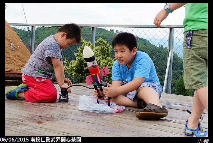 20150606南投仁愛武界開心茶園_0021.jpg