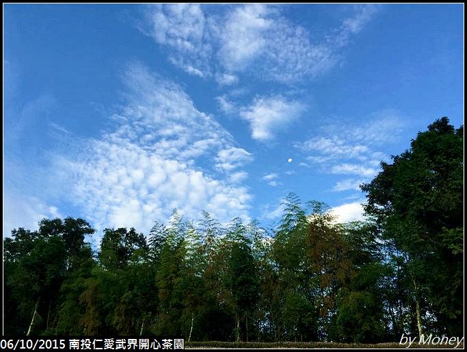 20150610雲海 010.jpg