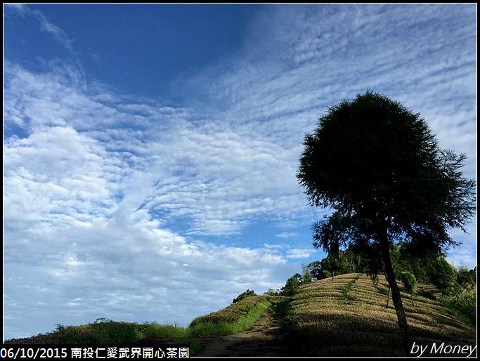 20150610雲海 012.jpg