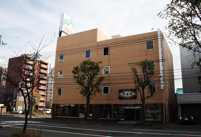 札幌秀岳莊(From www.hokkaidolikers.com).JPG