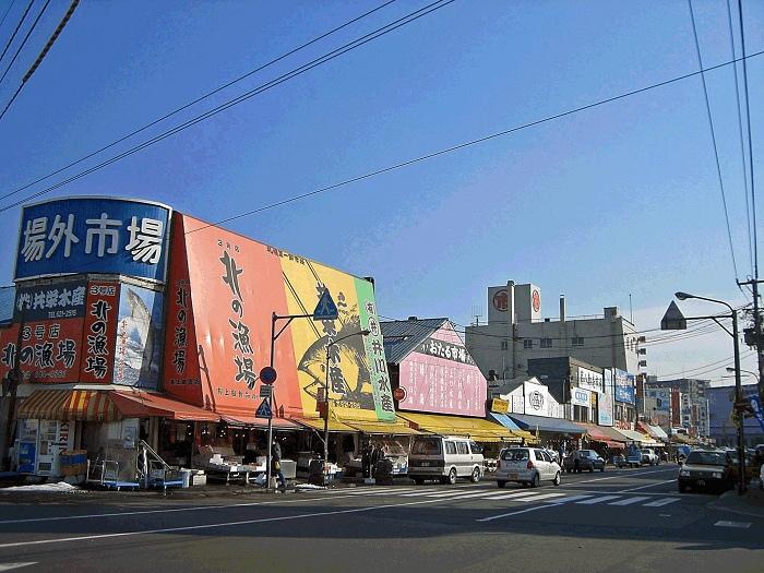 場外市場(From www.japanican.com).jpg