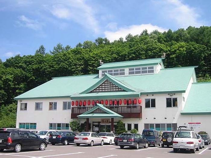 小樽天然溫泉湯(from www.public-otaru.info).JPG