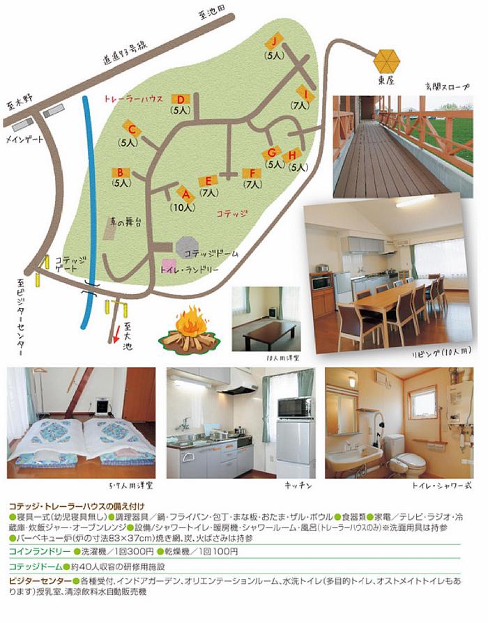 北海道十勝生態公園木屋2.jpg