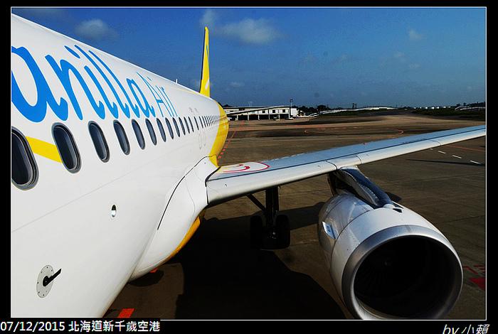 20150712北海道新千歲空港_0001.jpg