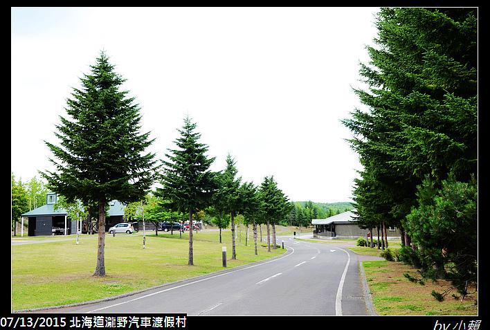 20150712北海道札幌瀧野汽車度假村_0055.jpg