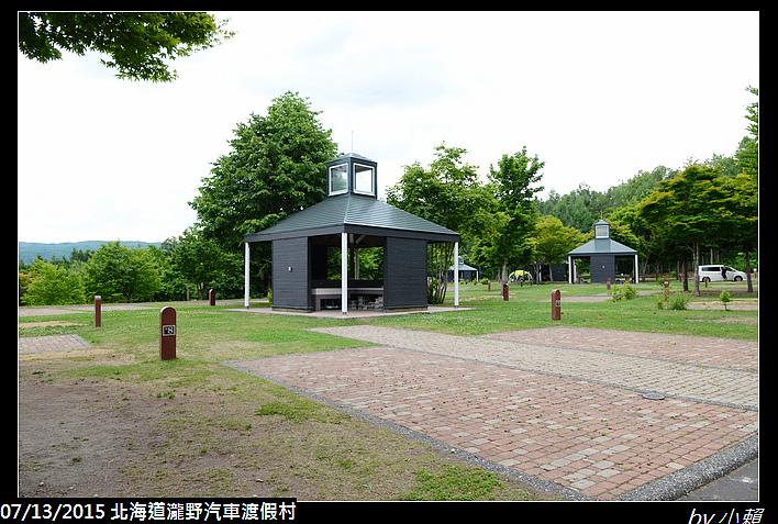 20150712北海道札幌瀧野汽車度假村_0056.jpg