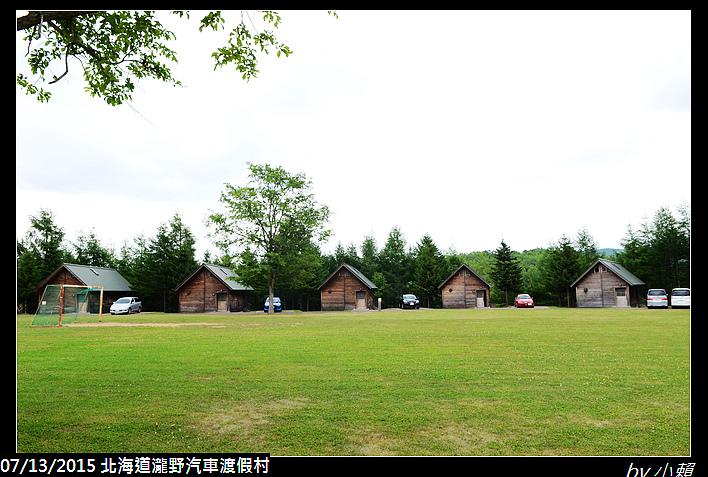 20150712北海道札幌瀧野汽車度假村_0021.jpg