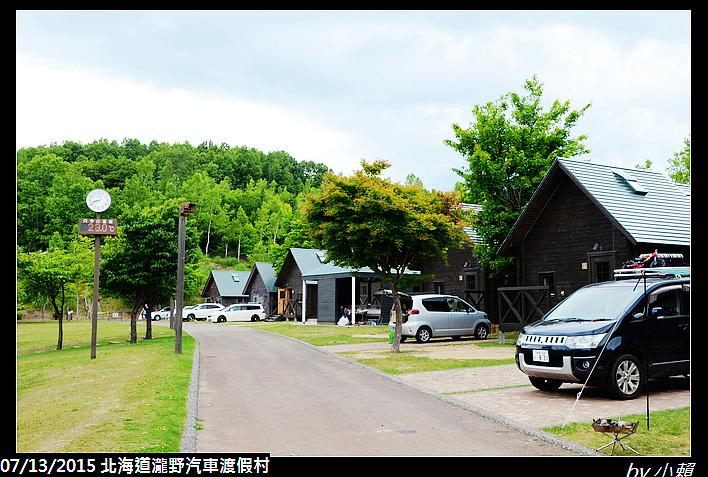 20150712北海道札幌瀧野汽車度假村_0042.jpg
