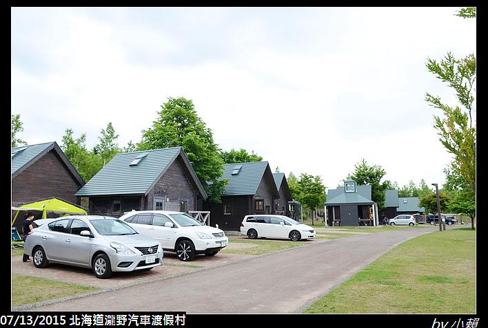 20150712北海道札幌瀧野汽車度假村_0013.jpg