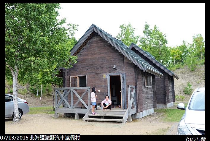 20150712北海道札幌瀧野汽車度假村_0009.jpg