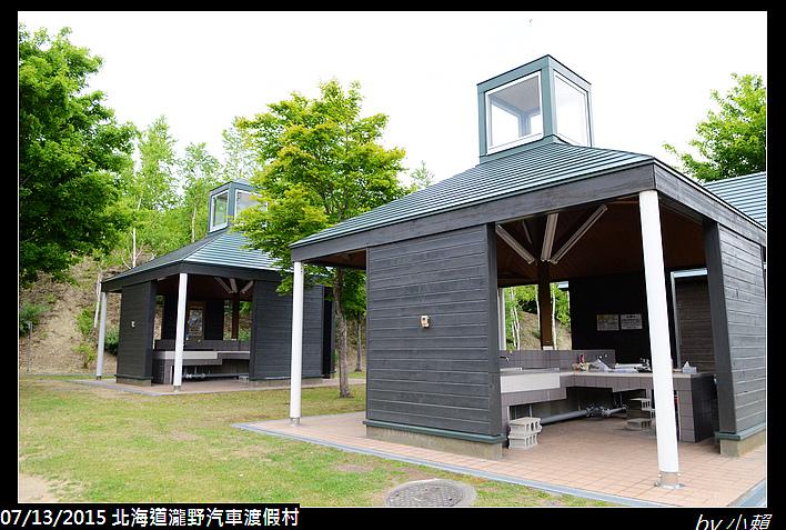 20150712北海道札幌瀧野汽車度假村_0046.jpg