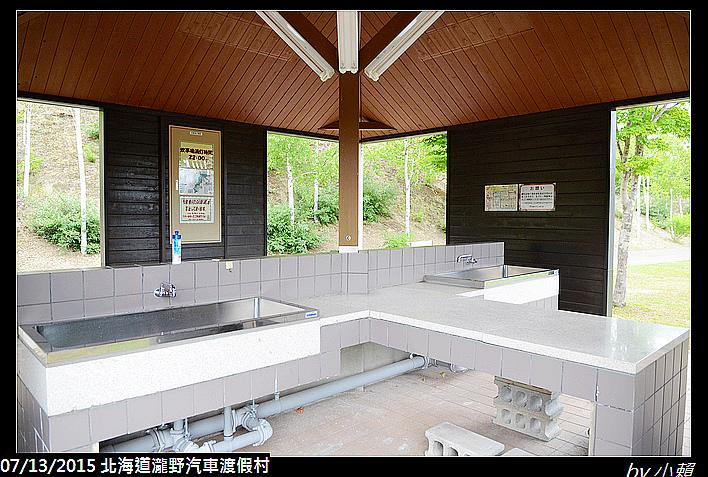 20150712北海道札幌瀧野汽車度假村_0045.jpg