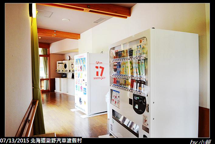 20150712北海道札幌瀧野汽車度假村_0030.jpg