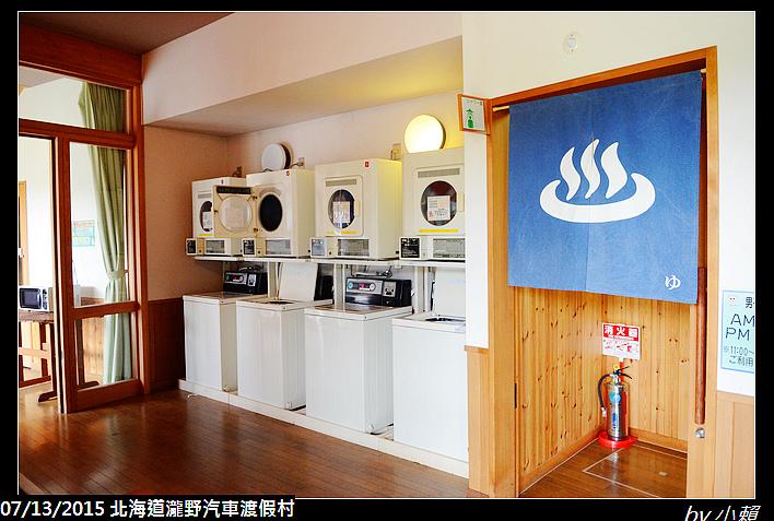 20150712北海道札幌瀧野汽車度假村_0031.jpg