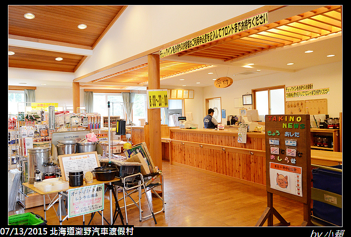 20150712北海道札幌瀧野汽車度假村_0035.jpg