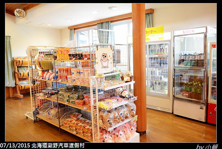 20150712北海道札幌瀧野汽車度假村_0036.jpg