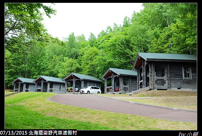 20150712北海道札幌瀧野汽車度假村_0233.jpg