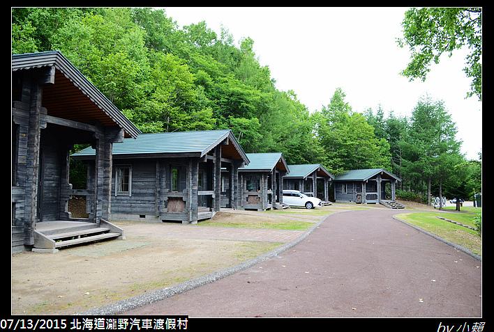 20150712北海道札幌瀧野汽車度假村_0236.jpg