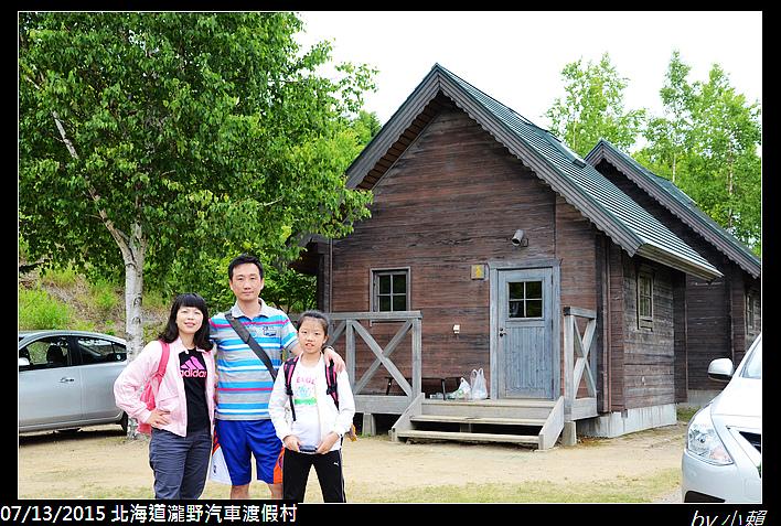 20150712北海道札幌瀧野汽車度假村_0050.jpg