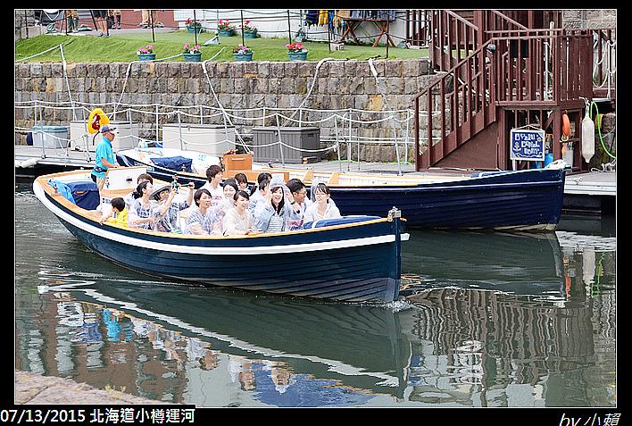 20150713北海道小樽運河_0022.jpg