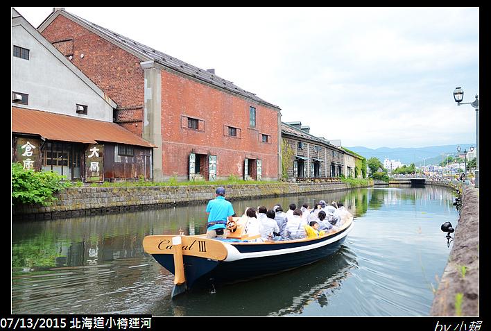 20150713北海道小樽運河_0026.jpg