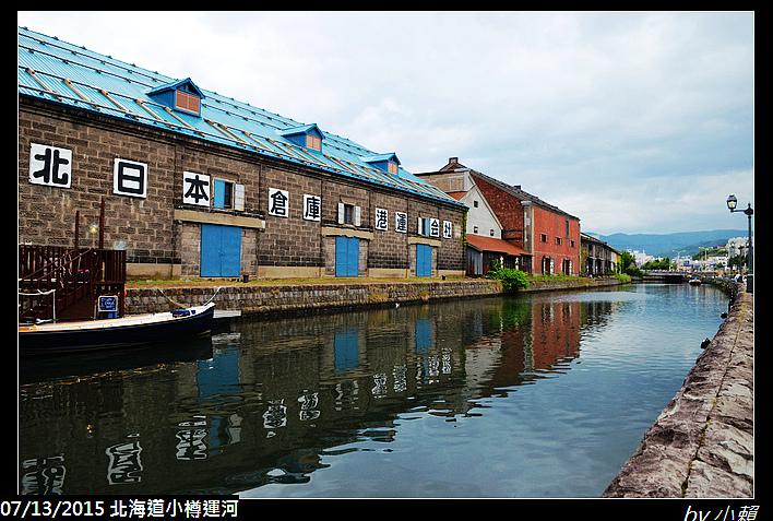 20150713北海道小樽運河_0031.jpg