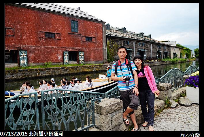 20150713北海道小樽運河_0048.jpg