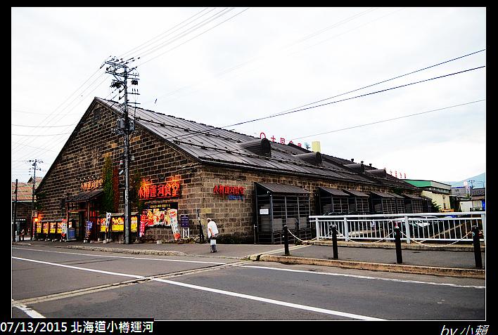20150713北海道小樽運河_0050.jpg