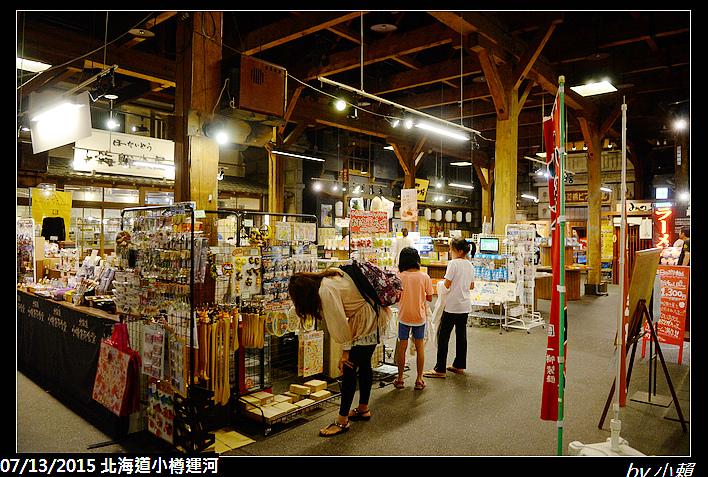 20150713北海道小樽運河_0053.jpg