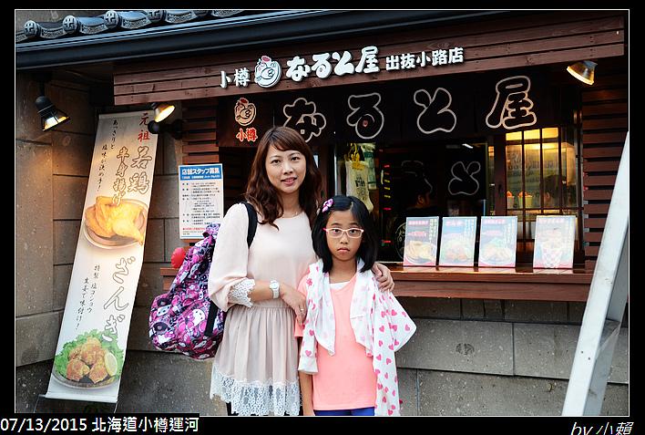 20150713北海道小樽運河_0064.jpg