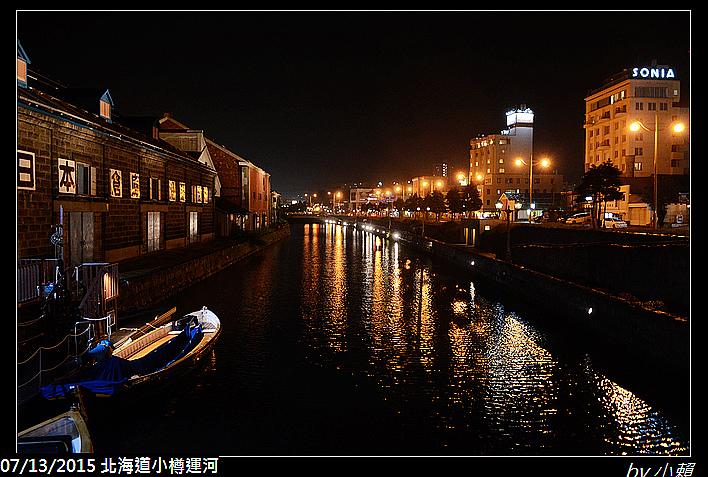 20150713北海道小樽運河_0081.jpg