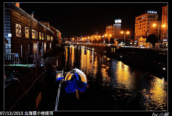 20150713北海道小樽運河_0086.jpg