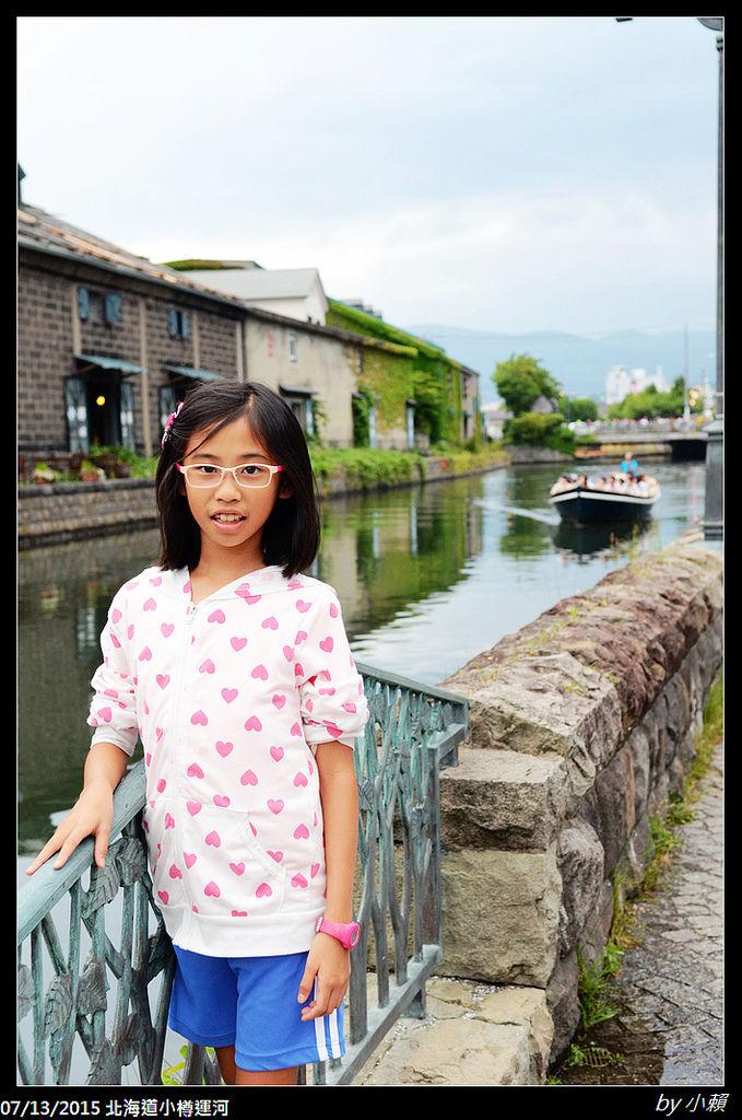 20150713北海道小樽運河_0038.jpg