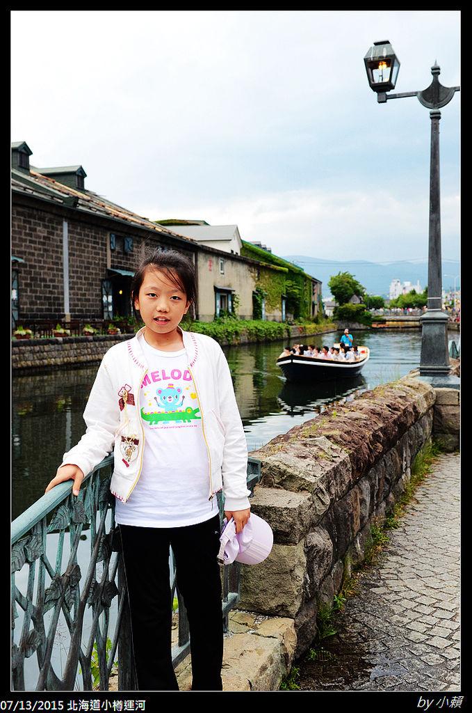20150713北海道小樽運河_0041.jpg