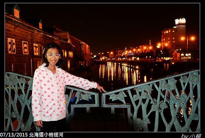 20150713北海道小樽運河_0096.jpg