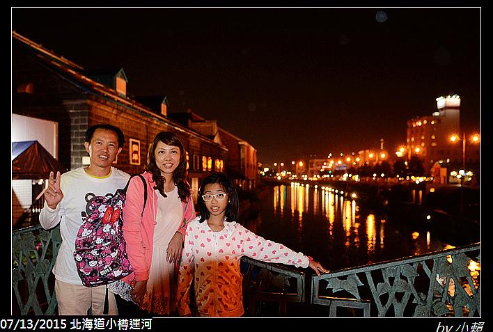 20150713北海道小樽運河_0100.jpg