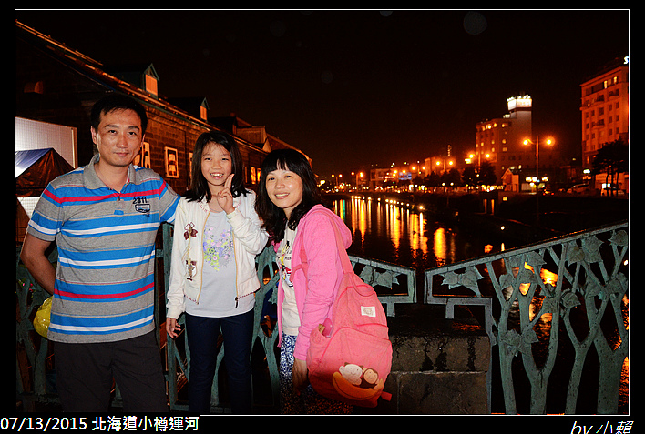 20150713北海道小樽運河_0104.jpg