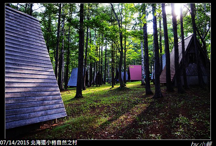 20150713北海道小樽自然之村_0031.jpg