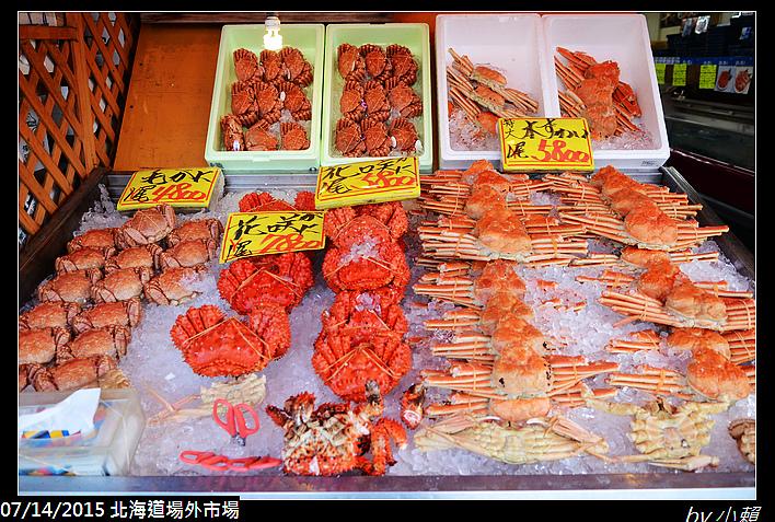 20150714北海道札幌場外市場_0021.jpg