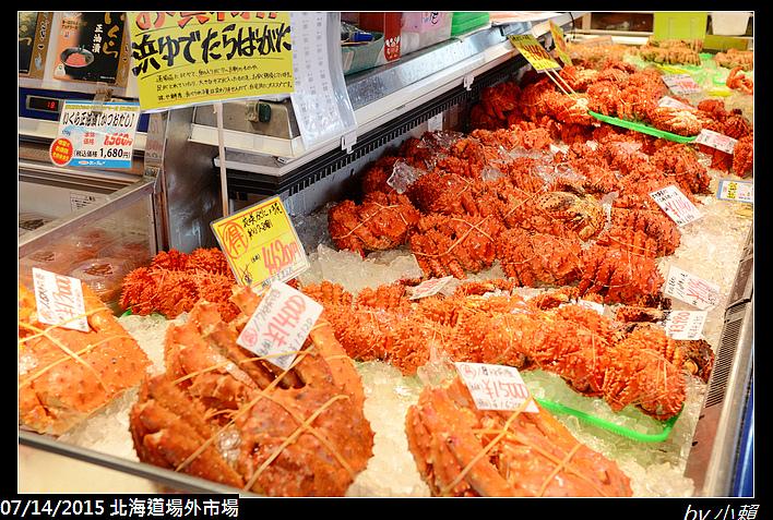 20150714北海道札幌場外市場_0070.jpg