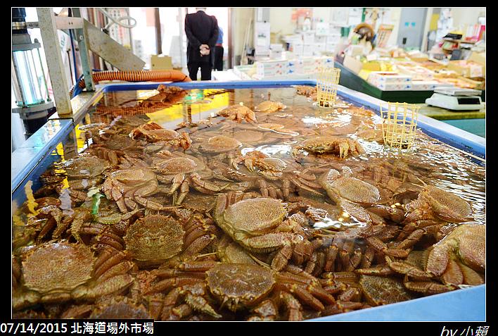 20150714北海道札幌場外市場_0056.jpg