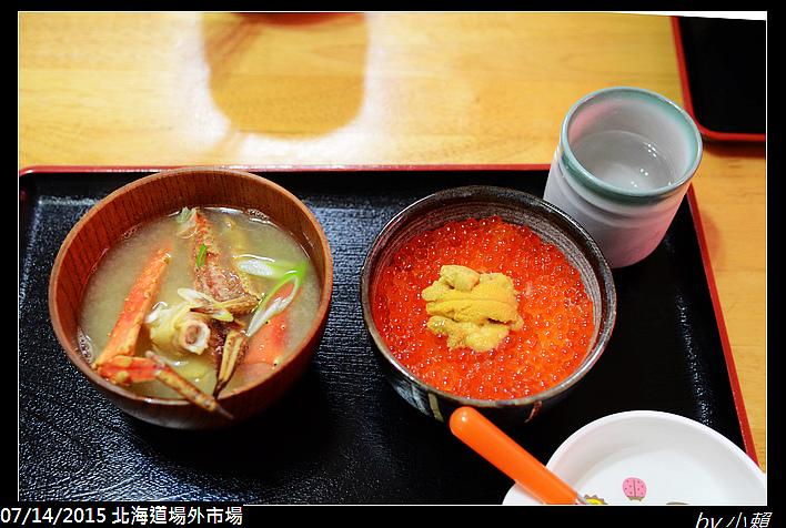 20150714北海道札幌場外市場_0082.jpg