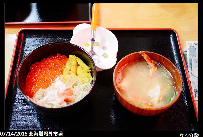 20150714北海道札幌場外市場_0083.jpg