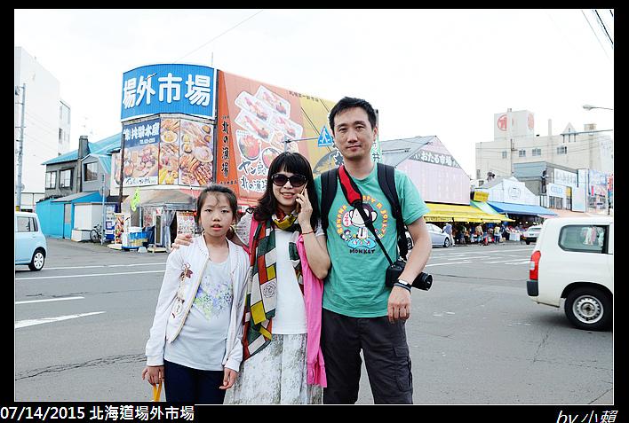 20150714北海道札幌場外市場_0008.jpg