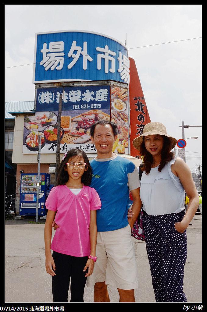 20150714北海道札幌場外市場_0117.jpg