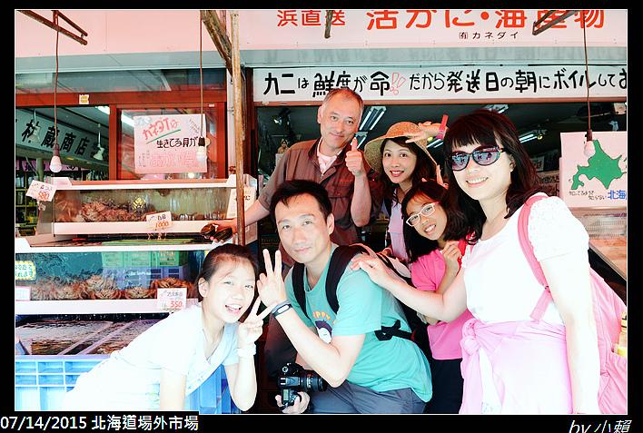 20150714北海道札幌場外市場_0110.jpg
