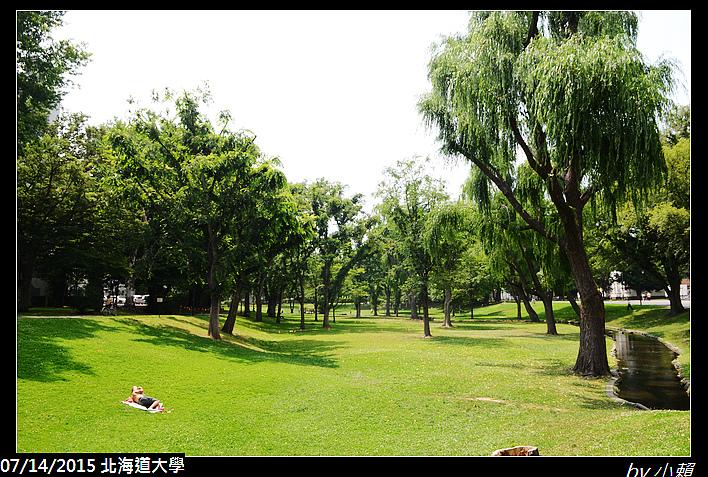 20150714北海道大學_0019.jpg